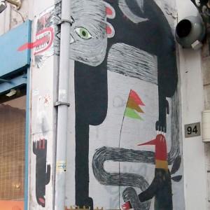 Wand in Tophane , Istanbul / www.krambeutel.de / krambeutel Deine Wunschtasche / Stefanie Ramb München /